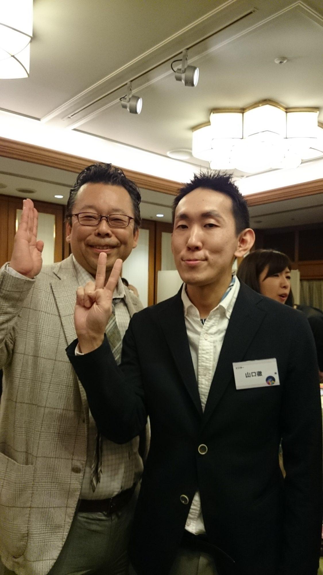樺沢先生 2ショット